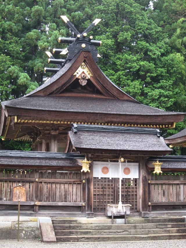 Japan Kansai: Kii Peninsula, Kumano Kodo, Hongu Taisha , Walkopedia