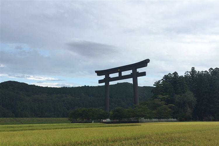 Oyunohara Torii, Hongu Japan