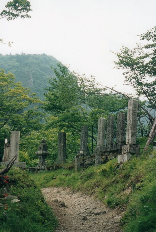 Kumano Kodo: Omine-san trail with steles  - © William Mackesy