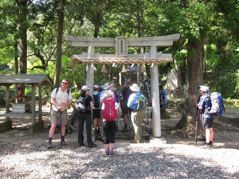 Japan Kansai: Kii Peninsula, Nakahechi Trail , Starting the Nakahechi at Takijiri-oji , Walkopedia