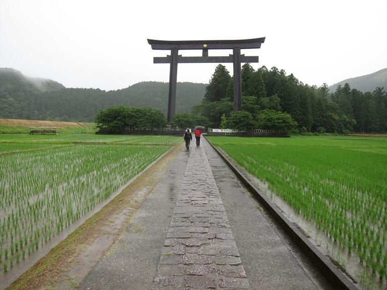 Japan Kansai: Kii Peninsula, Nakahechi Trail , Hongu grand Torii gate , Walkopedia