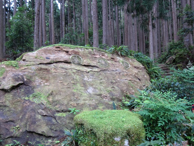 Japan Kansai: Kii Peninsula, Nakahechi Trail , Waroda-Ishi Rock , Walkopedia
