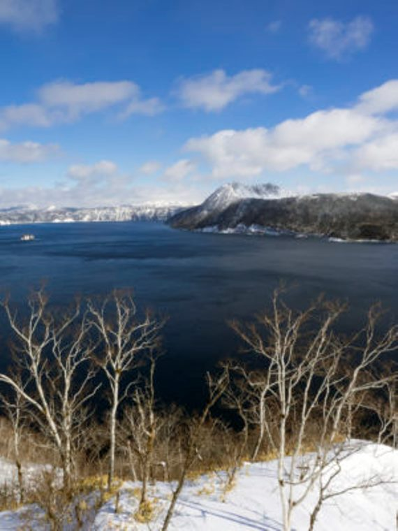 Lake Mashu - © Walk Japan