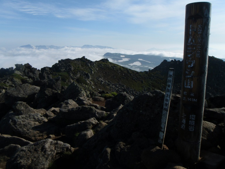 Summit of Mt Tomuraushi  - © flickr user- Masa Sakano