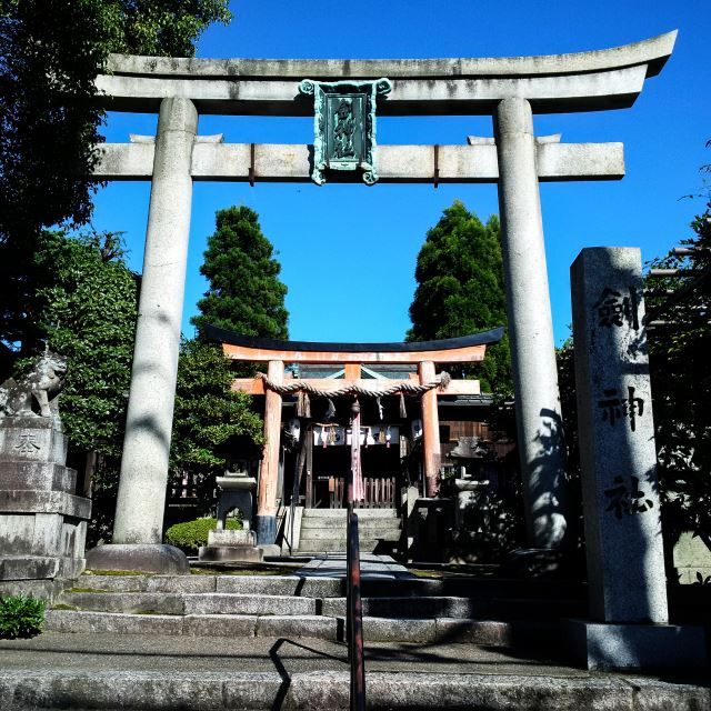 Tsurugi shrine - © Flickr user- Run Mizumushi-Kun