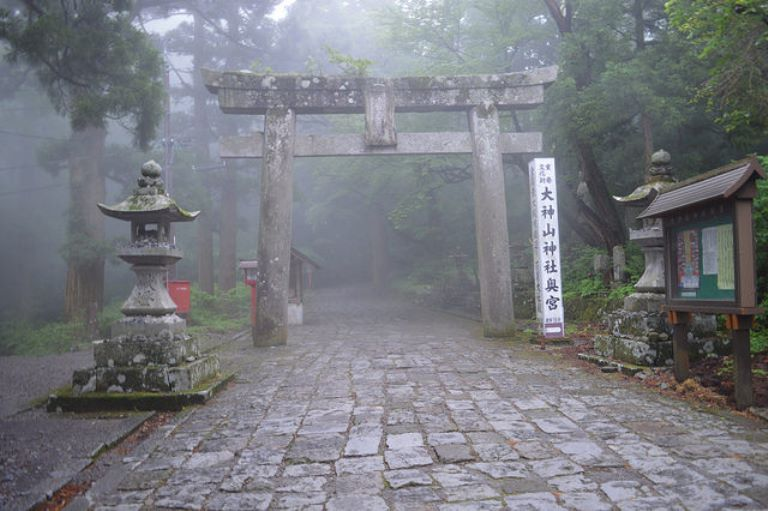 Japan Chugoku, Daisen, Door to the unkown , Walkopedia