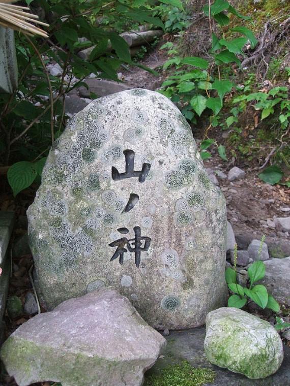 Mt. Daisen (Tottori) 2008  - ©  Naoki HAMAGUCHI flickr user