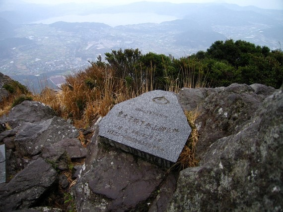 "View from Mount Kaimon-dake with plaque demaking Crown Prince Naruhito""s visit - © Flickr user Samuel Bletenholz"
