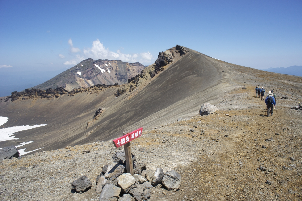Mt. Tokachidake - © Walk Japan