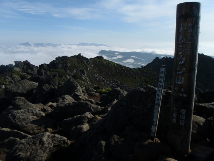 Summit of mt Tomuraushi - © Flickr user Masa Sakano