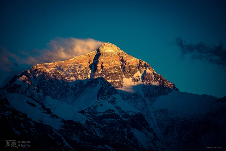Mt Everest Sunset - © Flickr User - jo cool