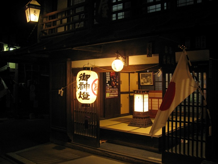 Nakasendo Way: Narai at night - © Walk Japan