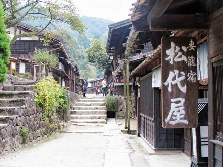 Nakasendo Way: Tsumago - © Walk Japan