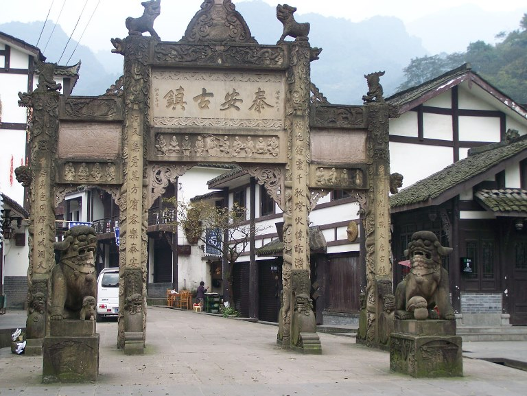 An old town, Tai An at the foot of Mount Qingcheng