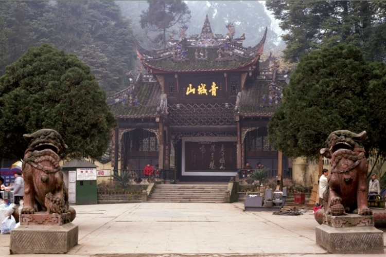 Front gate at Mt. Qingchen