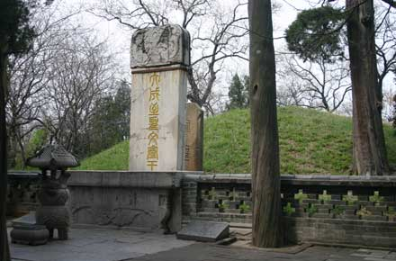 "Kong Lin (Confucian Forest): Confucius"" Tomb - © William Mackesy"