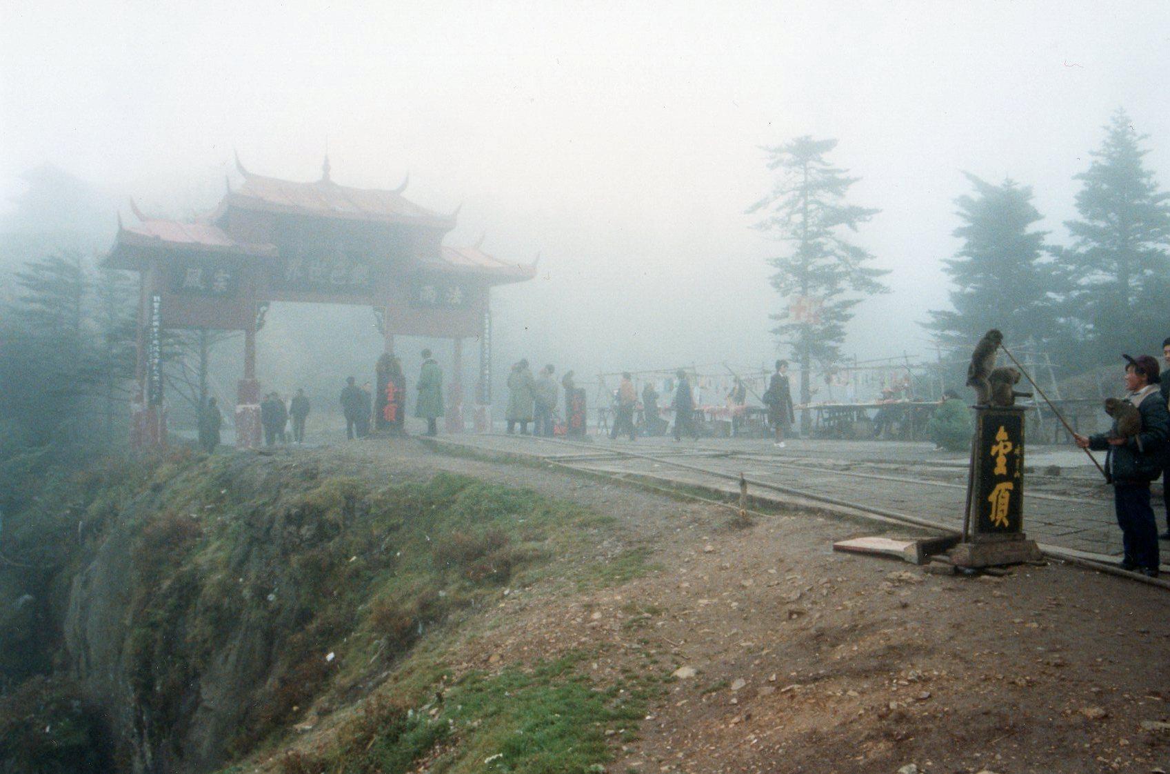 China Sichuan, Emei Shan, The summit area, in cloud, monkeys, Walkopedia