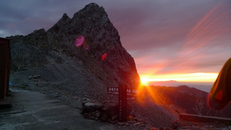 Japan Japanese Alps (Chubu), Mt Yarigatake, Sunrise, Walkopedia