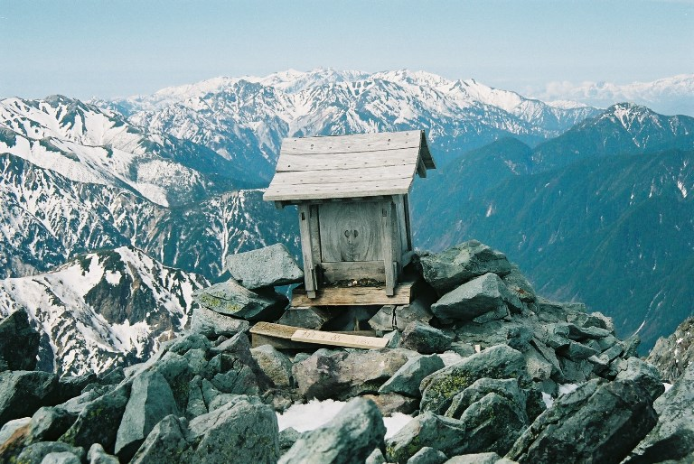 Japan Japanese Alps (Chubu), Mt Yarigatake, , Walkopedia