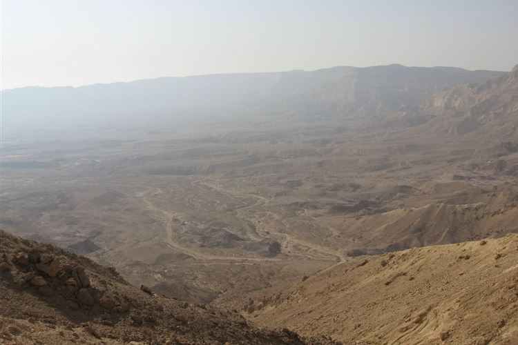 Israel, Israel National Trail, HaMakhtesh HaKatan - The Small Crater, Walkopedia