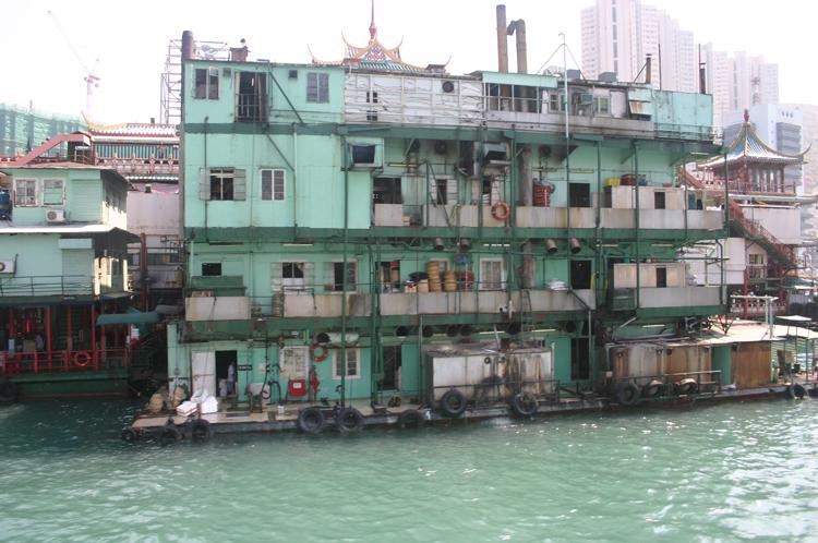 China Hong Kong, Po Toi, , Walkopedia