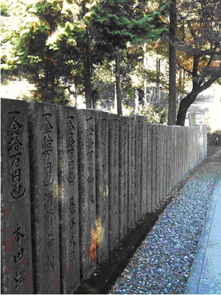 Shikoku Pilgrimage: Grave markers at Okunonin - © By Nils Wetterlind